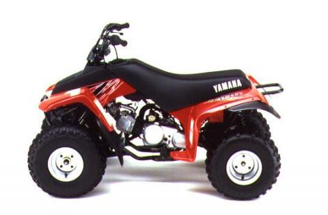 1997 yamaha yfm80 badger massfx for Yamaha badger 80 tires